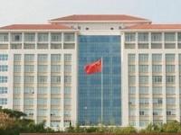 2018年海南省技工学校名单汇总