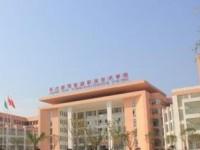 长沙商贸旅游职业技术学院有哪些好的专业