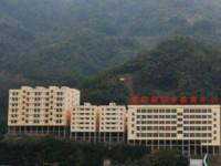 紫阳县职业教育中心招生专业、收费标准