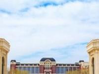 2018年辽宁省公办中职学校有哪些