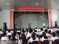 吉林铁路经济学校报名条件