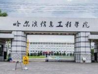 哈尔滨工业美术设计学校美容美体专业介绍