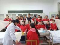哈尔滨市卫生学校相关政策及奖励