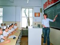 哈尔滨市卫生学校2018年招生要求