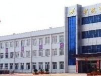 富裕县职业技术教育中心学校报名条件