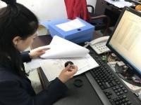 双鸭山市职业技术学校报名条件