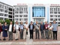 齐齐哈尔林业学校报名条件
