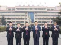 黑龙江省中医药学校报名条件