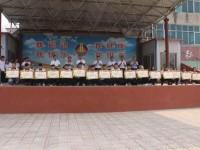 2018年黑龙江省公办中职学校有哪些