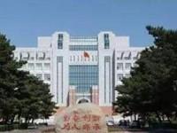 2018年黑龙江省技工学校名单汇总