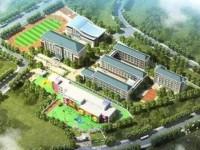 福州经济职业技术学校有什么专业