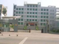 2018福建省省级重点中专学校有哪些