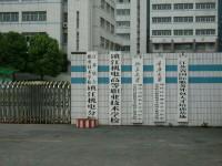 【技能+学历】福建省新东方技工学校烹饪工艺专业简介