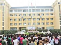 安徽省霍邱师范学校计算机科学与技术专业介绍