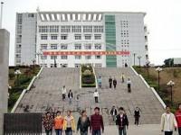 隆林各族自治县职业技术学校地址在哪里