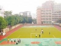 上海市医药学校简介