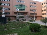 天津市塘沽区第一职业中等专业学校计算机应用