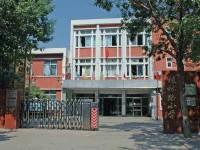 天津市塘沽区第一职业中等专业学校报名条件