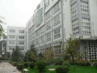 北京市海淀区卫生学校收费标准学费多少