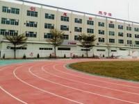 2018年广东省阳江市中等职业教育拟招生学校名单一览表