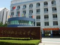 深圳中专学校排名
