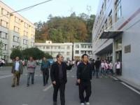 广西民族中等专业学校地址在哪里