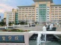 青岛求实职业技术学院船舶工程技术专业介绍