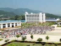 福安职业技术学校招生计划