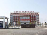揭东县现代职业技术学校