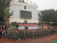 重庆市统景职业中学简章