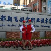 成都翔飞航空职业技术学校