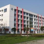 蒲江职业中专学校