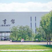 乐山嘉州卫生职业学校