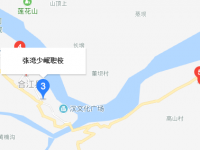合江少岷职业技术学校地址在哪里