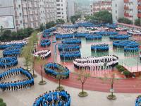 古蔺职业高级中学校2020年招生办联系电话