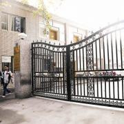 杭州美术职业学校