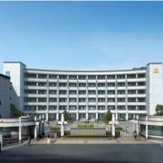 杭州中策职业学校