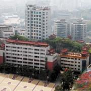 贵州贸易经济学校