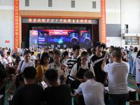 湖南商务职业技术学院2021年招生录取分数线