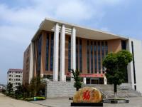 湖南商务职业技术学院2021年学费、收费多少