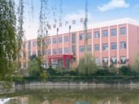 成都华夏旅游商务学校2020年招生办联系电话
