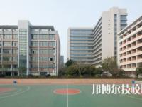 杭州汽车高级技工学校2020年报名条件、招生要求、招生对象