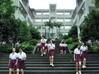 重庆女子职业高级中学2020年招生计划