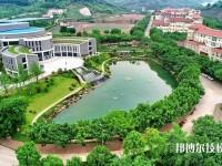 重庆女子职业高级中学2020年报名条件、招生要求、招生对象