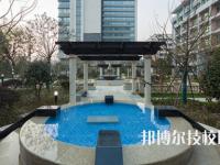 杭州汽车高级技工学校2020年招生办联系电话