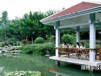 重庆女子职业高级中学2020年有哪些专业