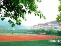 重庆女子职业高级中学地址在哪里