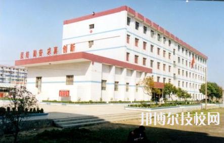 江西省信息科技学校2