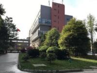 成都金沙职业技术学校2020年招生计划