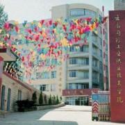 云南国防工业学校